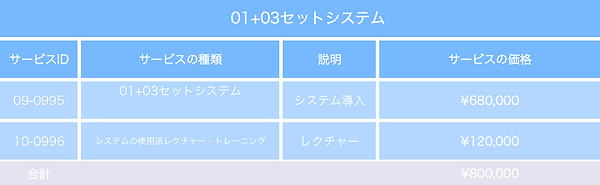 9・10.png