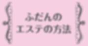 スクリーンショット 2019-08-28 8.56.06.png