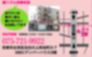 スクリーンショット 2020-02-28 0.45.38.png