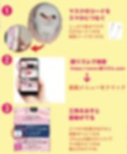 スクリーンショット 2019-06-06 12.02.09_edited.png