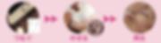 スクリーンショット 2019-01-28 9.47.17_edited.png