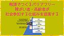 スクリーンショット 2020-02-18 20.37.41.png