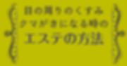 スクリーンショット 2019-08-29 21.29.28.png