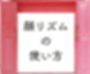 スクリーンショット 2019-06-11 14.56.32.png