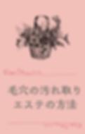 スクリーンショット 2019-08-27 18.40.02.png