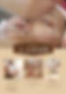 スクリーンショット 2019-02-09 11.36.15.png