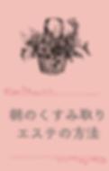 スクリーンショット 2019-08-27 19.01.23.png