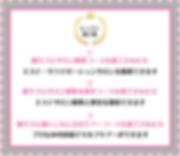 スクリーンショット 2019-04-07 21.23.03.png