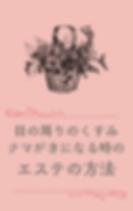 スクリーンショット 2019-08-29 21.32.24.png
