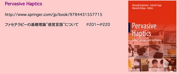 スクリーンショット 2018-10-23 19.33.37.png