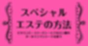 スクリーンショット 2019-08-28 9.01.36.png