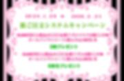 スクリーンショット 2020-01-07 17.34.39.png