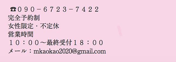 スクリーンショット 2020-04-23 23.30.19.png