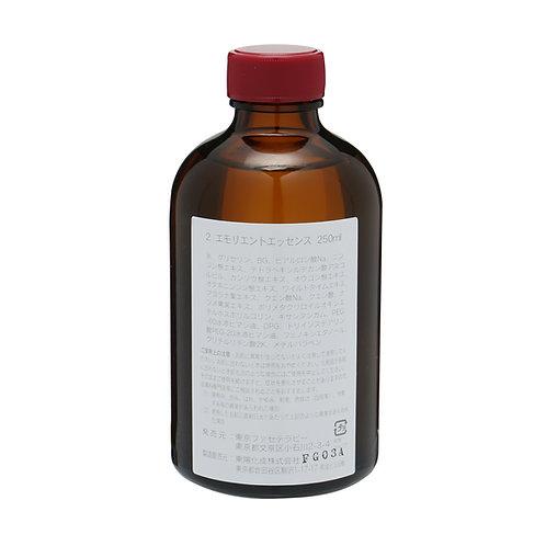 エモリエントエッセンス250ml(サロン業務用)