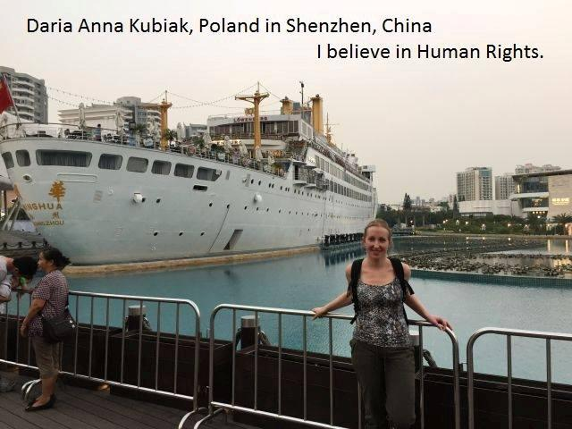 Daria Anna Kubiak Shenzhen