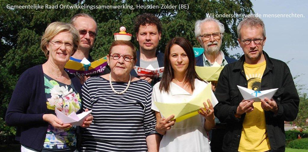 Gros Heusden-Zolder