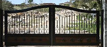 gate repair san bernardino