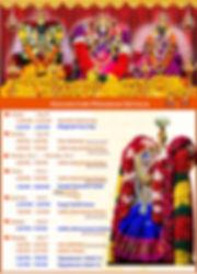 navarathri.jpg
