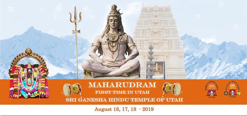 maharudram_heading.jpg