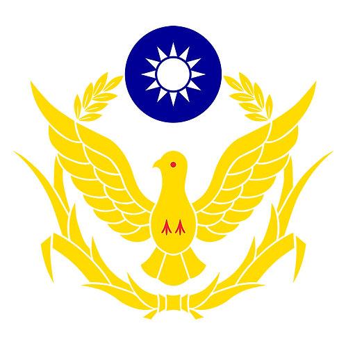 台北市政府警察局交通警察大隊