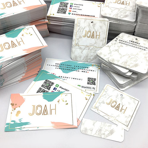 JOAH 吊牌、名片