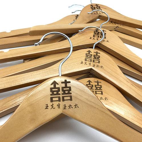 王先生+王太太 婚禮衣架