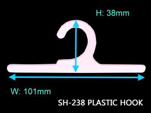 SH-238 塑膠勾