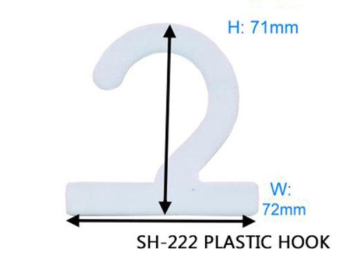 SH-222 塑膠勾
