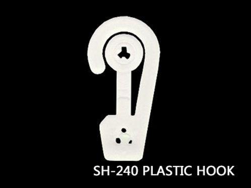 SH-240 鈕扣型塑膠勾
