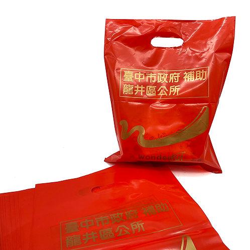 wonderful 沖孔袋