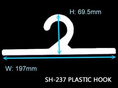 SH-237 塑膠勾