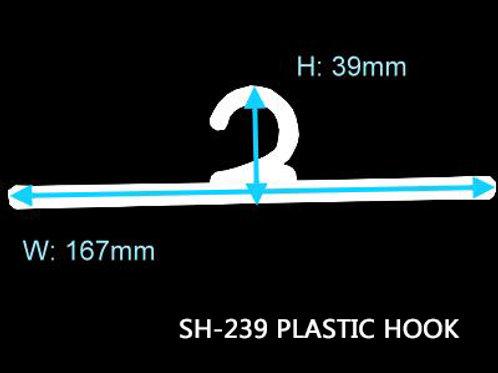 SH-239 塑膠勾