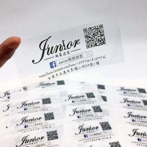 junior 服裝造型 吊牌、貼紙