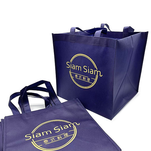 Siam Siam泰式料理 不織布袋