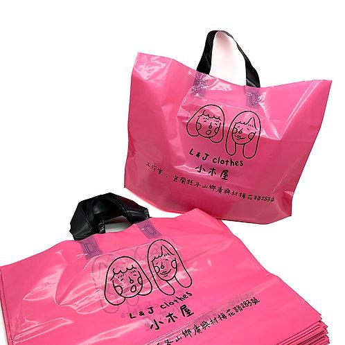 L& J clothes PE手提袋