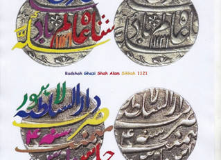 Collecting the BEST Mughal Coins