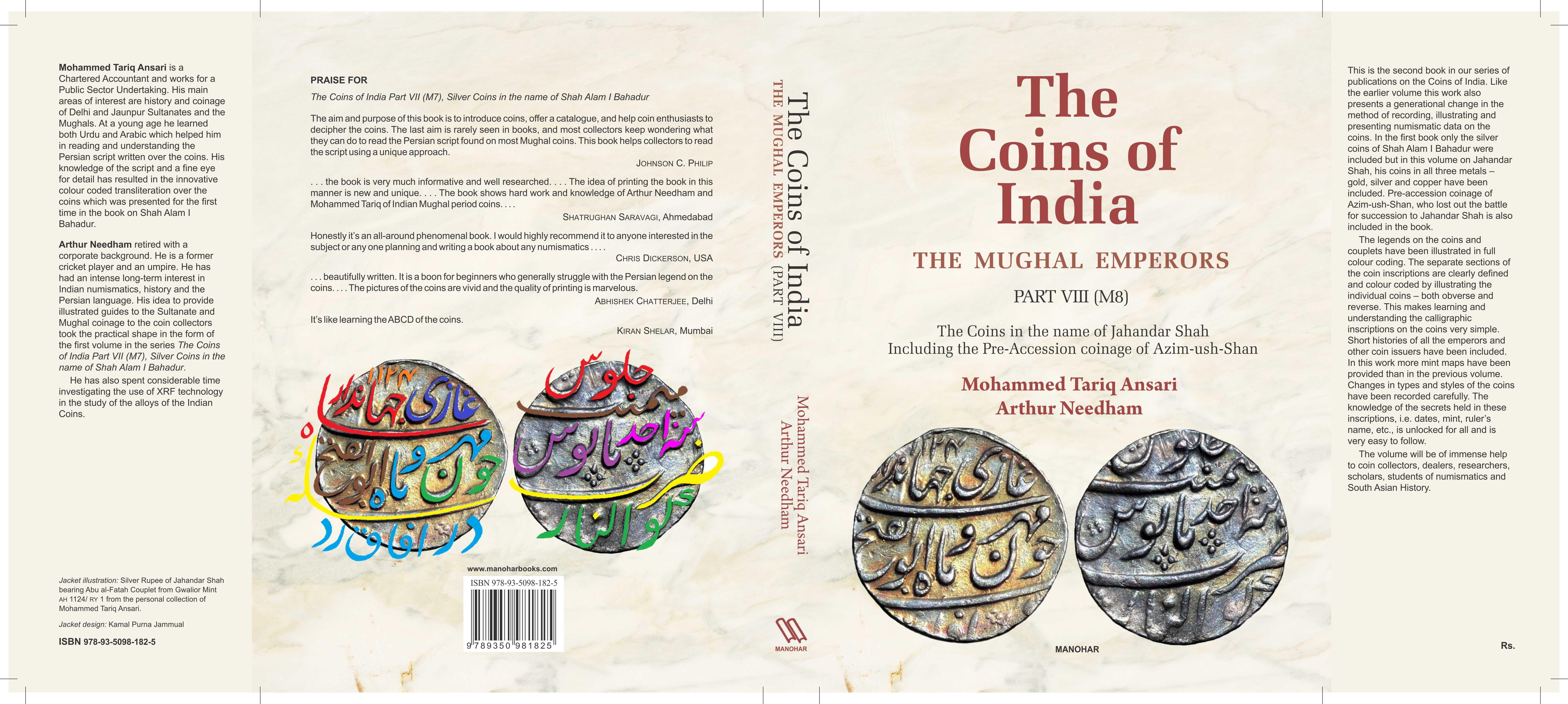 jahandar book cover 1