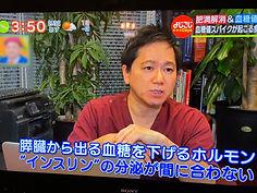 yojigoji20190110-4.jpg