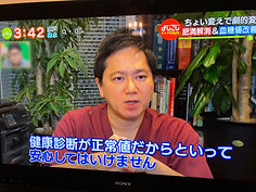 yojigoji20190110-3.jpg