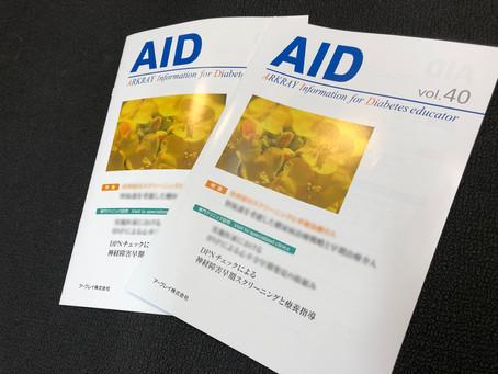 メディア情報(アークレイマーケティング株式会社出版)