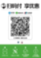 free pay QR-code.png