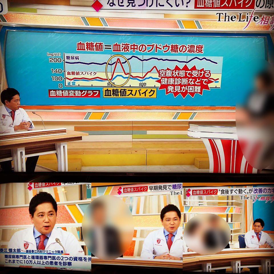 2019年5月 メディア情報 TV朝日「ワイドスクランブル第2部」