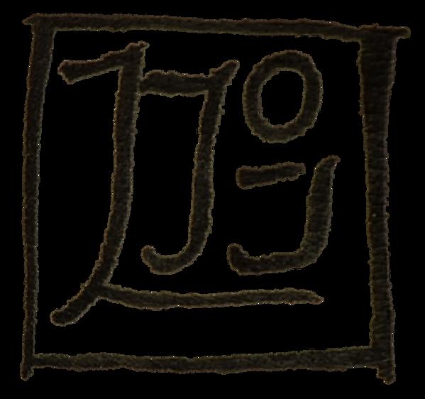 Mark of the Ginosaji