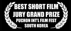 Best Short Film - Jury Prize - PiFan Film Festival - The Horribly Slow Murderer with the Extremely Inefficient Weapon