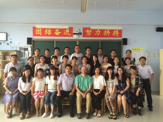 CCEC Celebrates 2016 Summer Session