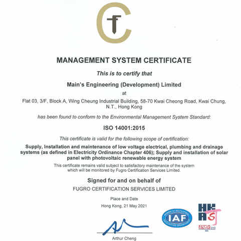 ISO 14001-2015_page-0001.jpg