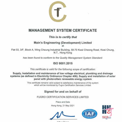 ISO 9001-2015_page-0001.jpg