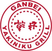 Ganbei Yakiniku Grill Logo.png