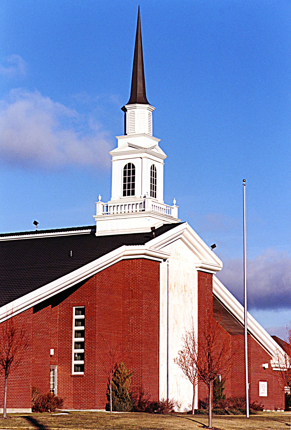 Ammon West Stake Center