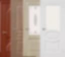 межкомнатные двери пвх нью.png